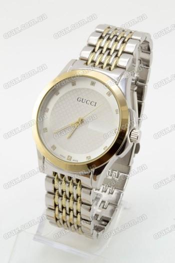 Купить Женские наручные часы Gucci (код: 14339)