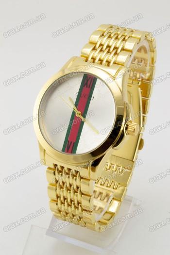 Купить Женские наручные часы Gucci (код: 14340)