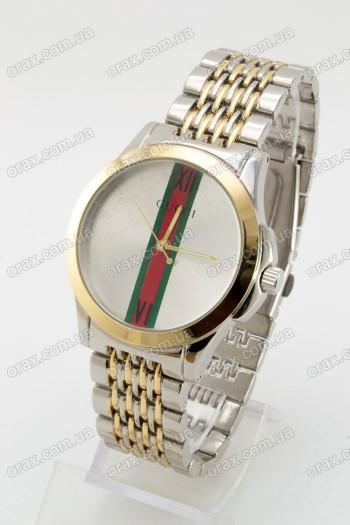 Купить Женские наручные часы Gucci (код: 14343)
