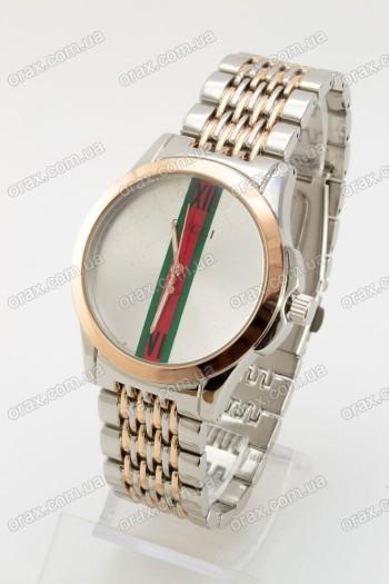 Купить Женские наручные часы Gucci (код: 14344)