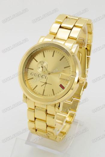 Купить Женские наручные часы Gucci (код: 14345)