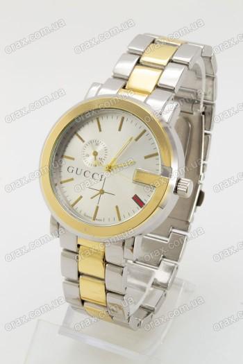 Купить Женские наручные часы Gucci (код: 14347)