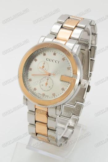 Купить Женские наручные часы Gucci (код: 14351)