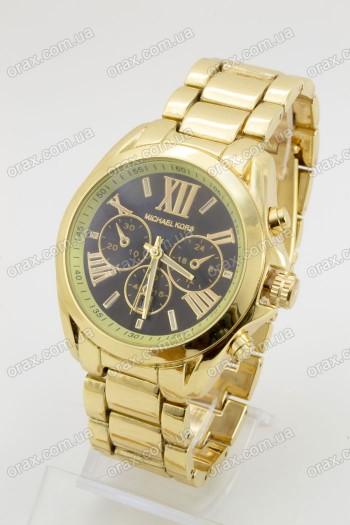 Купить Мужские наручные часы Michael Kors (код: 14374)