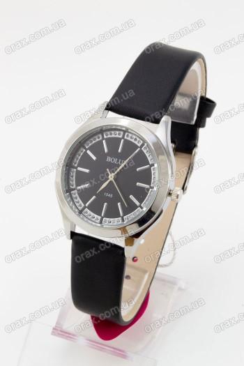 Купить Женские наручные часы Bolun (код: 14398)