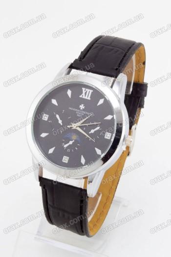 Купить Женские наручные часы Vacheron Constantin (код: 14574)