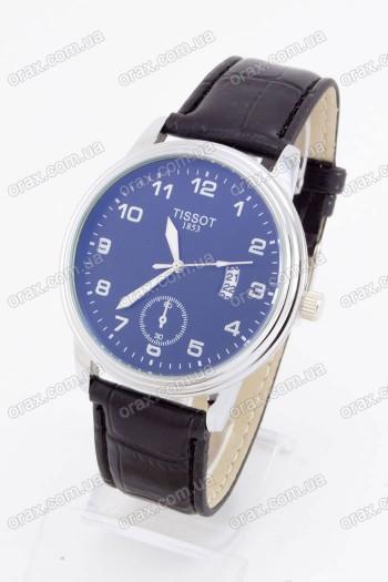 Купить Мужские наручные часы Tissot (код: 14623)