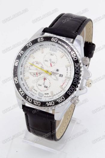 Купить Мужские наручные часы Tissot (код: 14627)