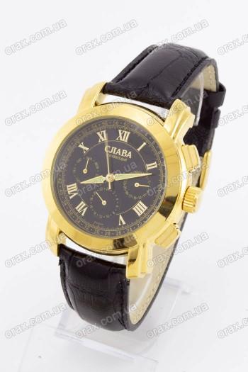 Купить Механические наручные часы Слава