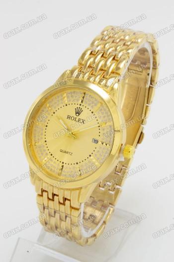 Купить Женские наручные часы Rolex (код: 14685)