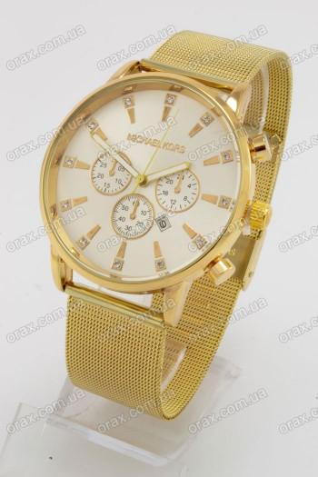 Купить Женские наручные часы Michael Kors (код: 14705)