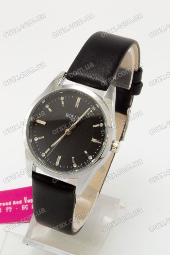 Купить Женские наручные часы Bolun (код: 14811)