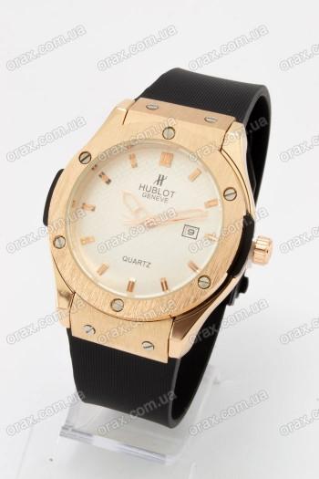 Купить Мужские наручные часы Hublot (код: 14855)