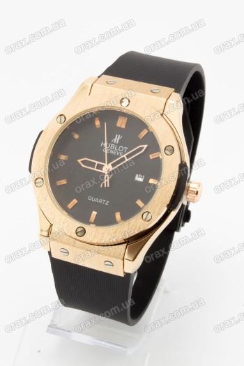 Купить Мужские наручные часы Hublot (код: 14856)