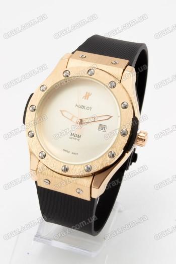 Купить Мужские наручные часы Hublot (код: 14857)