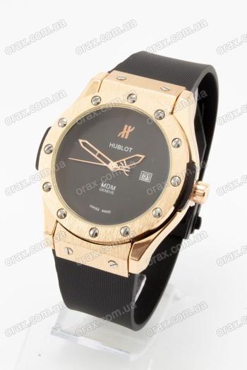 Купить Мужские наручные часы Hublot (код: 14858)