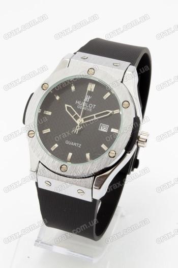 Купить Мужские наручные часы Hublot (код: 14860)