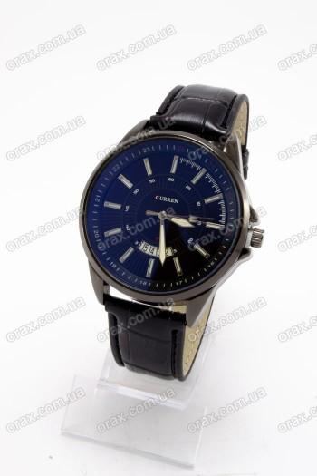 Купить Мужские наручные часы Curren (код: 14920)