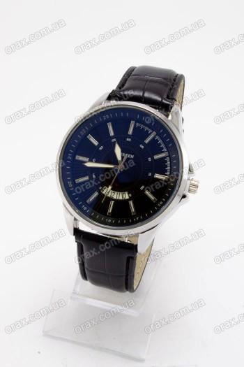 Купить Мужские наручные часы Curren (код: 14921)