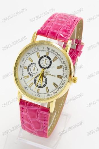 Купить Женские наручные часы Geneva (код: 15083)