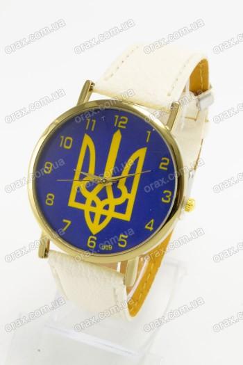 Купить Женские наручные часы Ukraine (код: 15088)