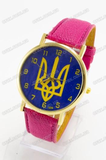 Купить Женские наручные часы Ukraine (код: 15090)