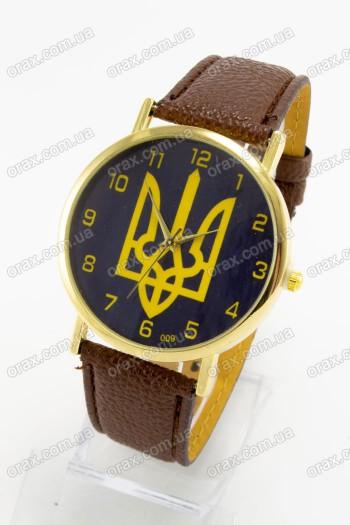 Купить Женские наручные часы Ukraine (код: 15091)