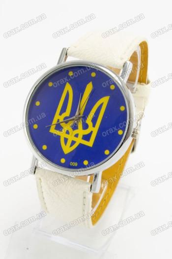 Купить Женские наручные часы Ukraine (код: 15092)
