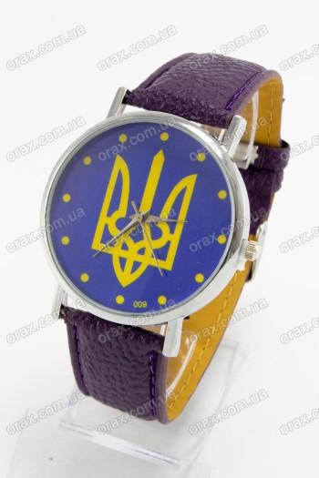 Купить Женские наручные часы Ukraine (код: 15093)