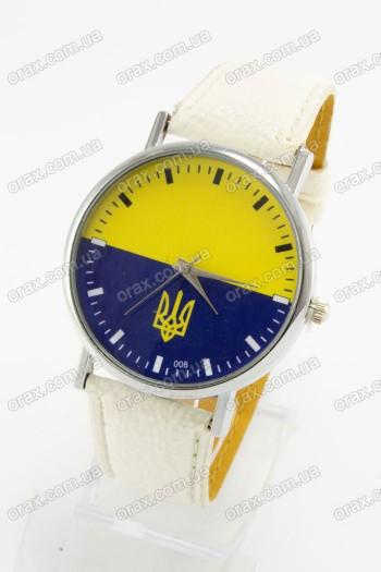 Купить Женские наручные часы Ukraine (код: 15094)
