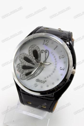 Женские наручные часы Disco (код: 15135)