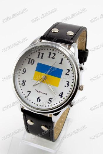 Женские наручные часы Украина (код: 15139)
