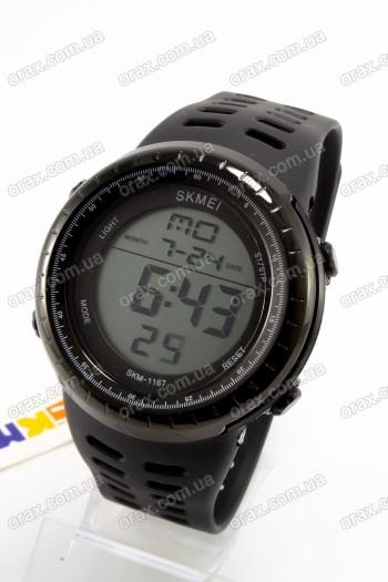 Купить Спортивные наручные часы Skmei (код: 15159)