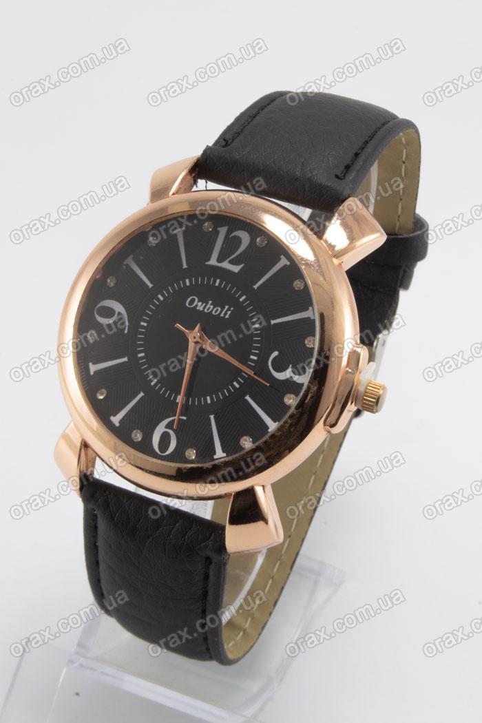 Купить Женские наручные часы Ouboli (код: 15207)