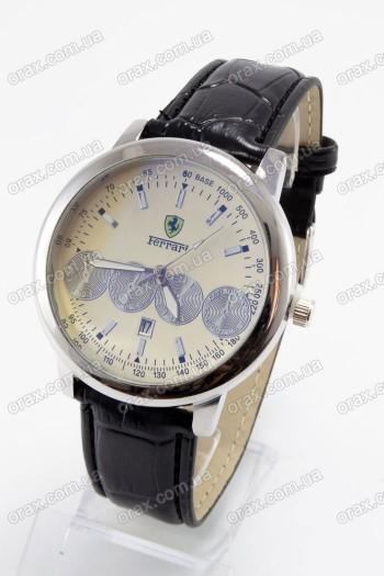 Купить Мужские наручные часы Ferrari (код: 15243)