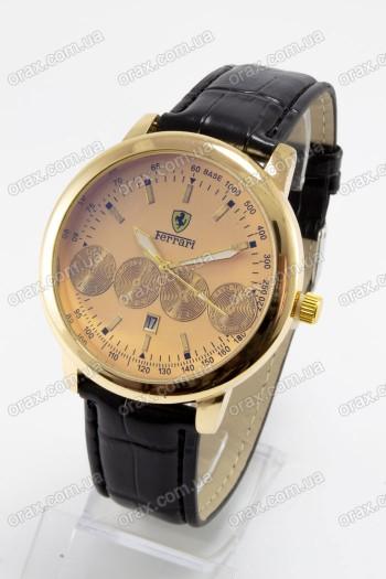 Купить Мужские наручные часы Ferrari (код: 15244)