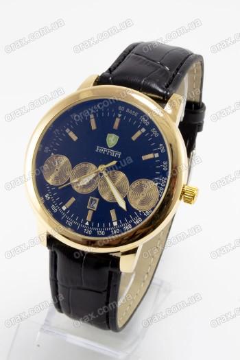 Купить Мужские наручные часы Ferrari (код: 15245)
