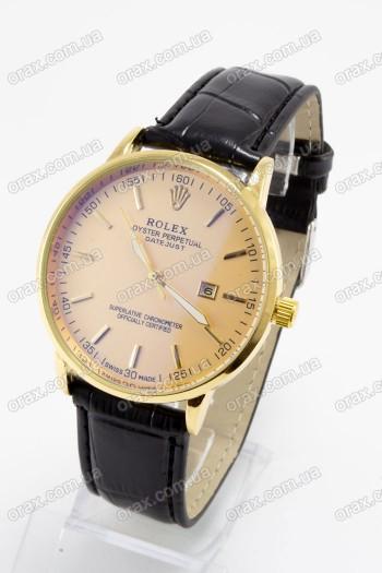 Купить Мужские наручные часы Rolex (код: 15247)
