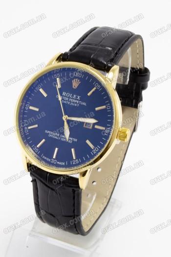 Купить Мужские наручные часы Rolex (код: 15249)