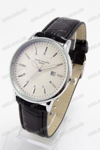 Купить Мужские наручные часы Patek Philippe (код: 15250)