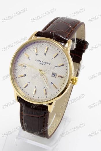 Купить Мужские наручные часы Patek Philippe (код: 15251)