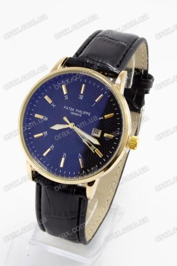 Купить Мужские наручные часы Patek Philippe (код: 15252)