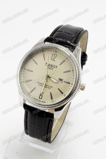 Купить Мужские наручные часы Tissot (код: 15255)