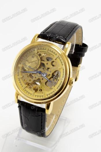 Купить Механические наручные часы Vacheron Constantin (код: 15258)