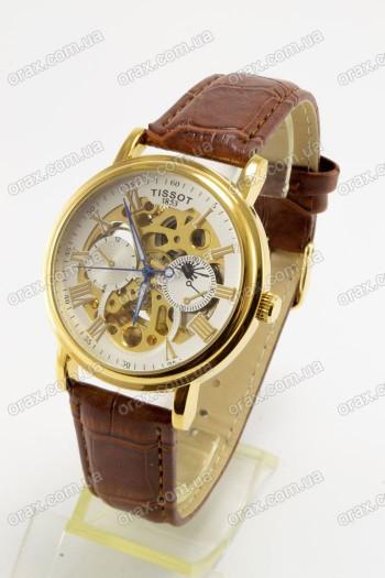 Купить Механические наручные часы Tissot (код: 15259)