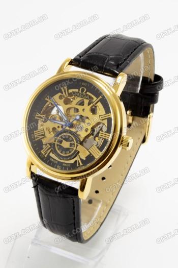 Купить Механические наручные часы Omega (код: 15265)