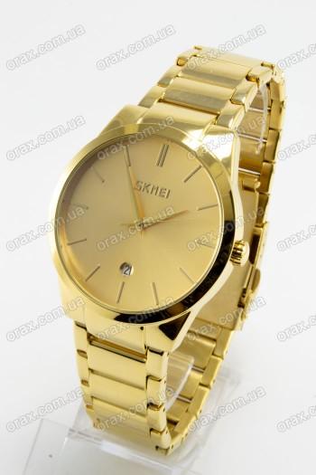 Купить Мужские наручные часы Skmei (код: 15320)
