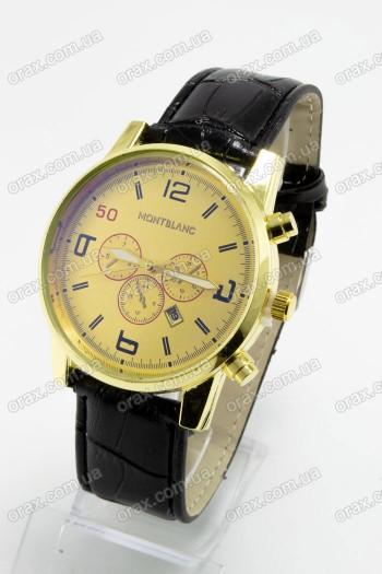 Купить Мужские наручные часы Montblanc (код: 15330)
