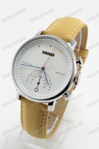 Купить Мужские наручные часы Skmei (код: 15331)