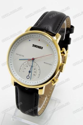 Купить Мужские наручные часы Skmei (код: 15332)